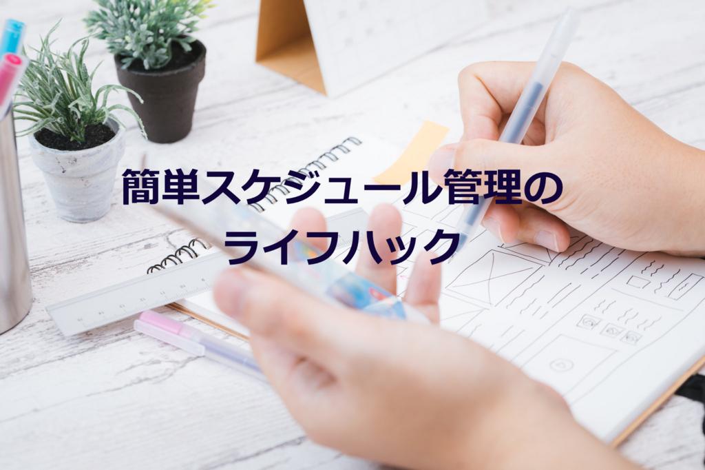 f:id:shinpsonkun:20180514202205j:plain