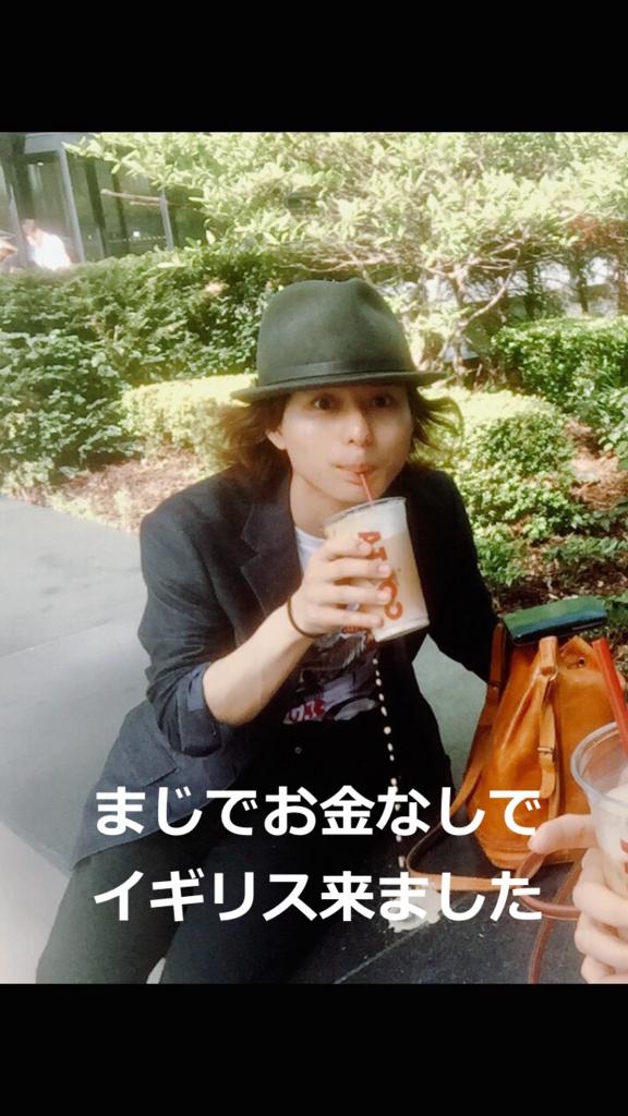 f:id:shinpsonkun:20180609065516j:plain