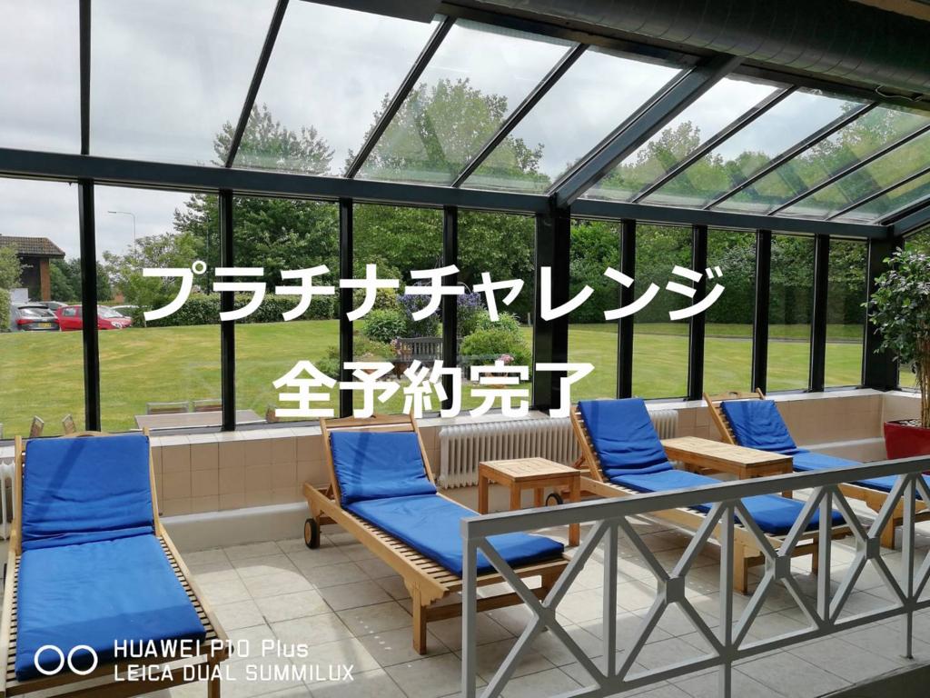 f:id:shinpsonkun:20180614013613j:plain
