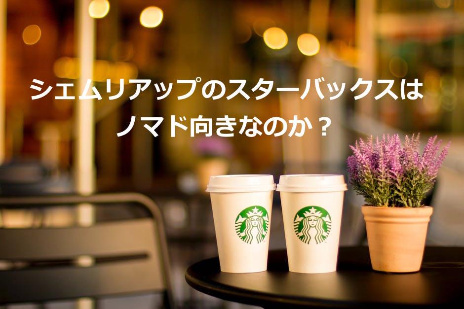 f:id:shinpsonkun:20181101160925j:plain