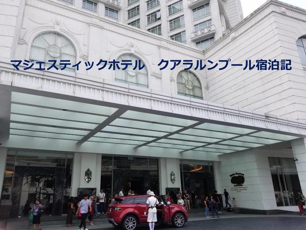 f:id:shinpsonkun:20181216161758j:plain