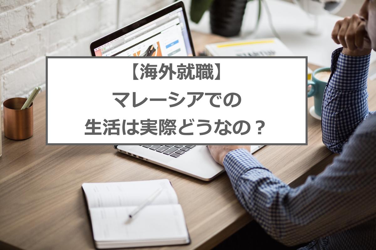 f:id:shinpsonkun:20190526191815j:plain